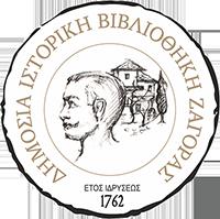logo_zagora_s