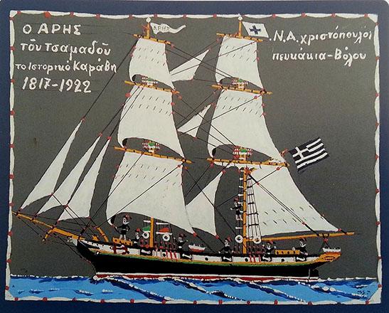 xristopoulos-aris-tsamados
