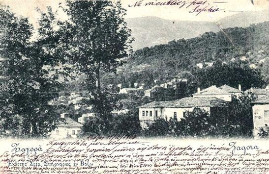 zagora01